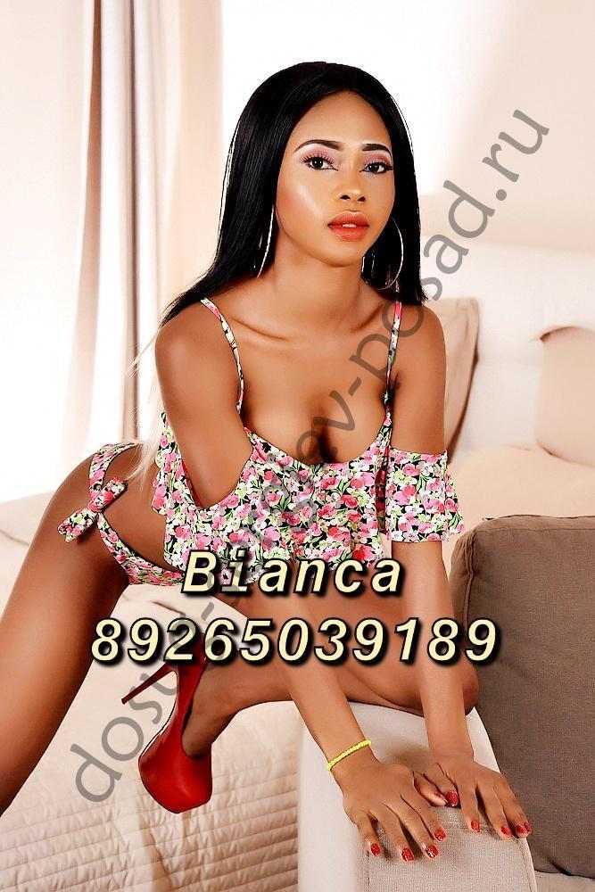 Проститутка Bianca - Сергиев Посад